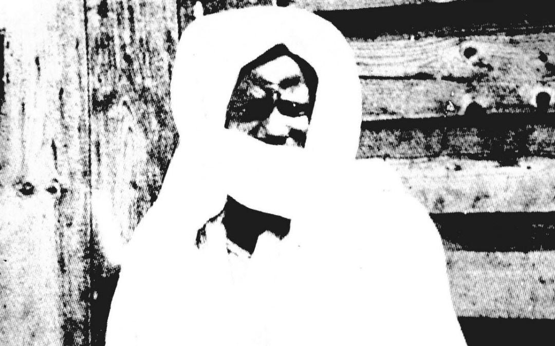 LIVE | Ëttub Murid: L' universalité du Message de Serigne Touba | Keur S. Abdou Samad