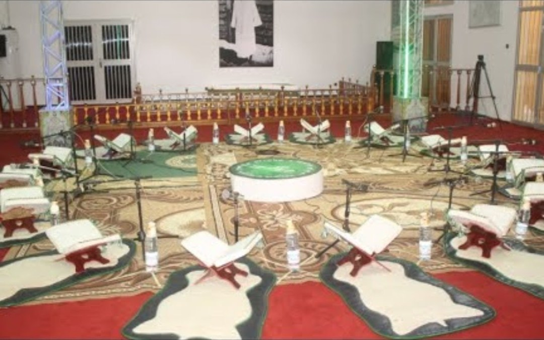 LIVE | Résidence Cheikhoul Khadim: Vivification de la nuit du 20 Muharram 1442 H – 2020