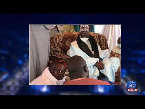 S. Bassirou Mbacke se prononce sur le Magal de Touba 2020