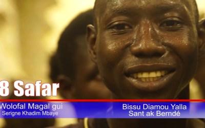 Wolofal ci Magal gui 18 Safar par Serigne Khadim Mbaye