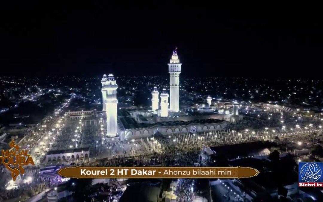 Ahonzu bil lahi min mayli | Kourel 2 Hizbut Tarqiyyah Touba Grand Magal de Touba 2020