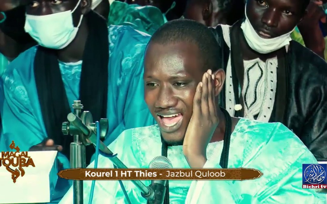 Jazbu Quloob | Kourel 1 Hizbut Tarqiyyah Thies Grand Magal de Touba 2020