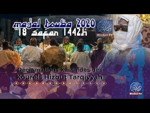 LIVE | Magal Touba 2020 | Prestation des Kourel Hizbut Tarqiyyah 17 Safar 1442h (Part 2)