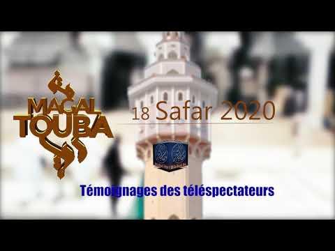 Magal Touba 2020 |  Témoignages des téléspectateurs et Téléspectatrices de Bichri TV