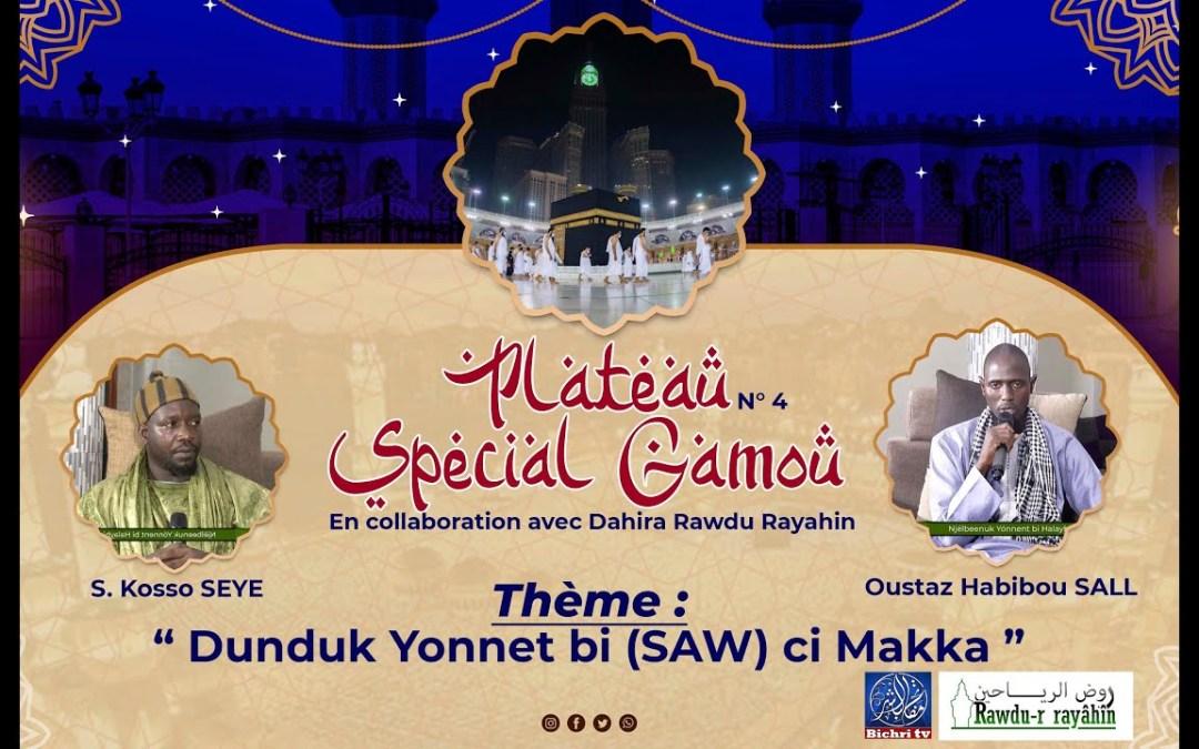 Waajal Gamou avec Rawdu Rayahin | Théme: Dunduk Yonnet bi (SAW) ci Makka