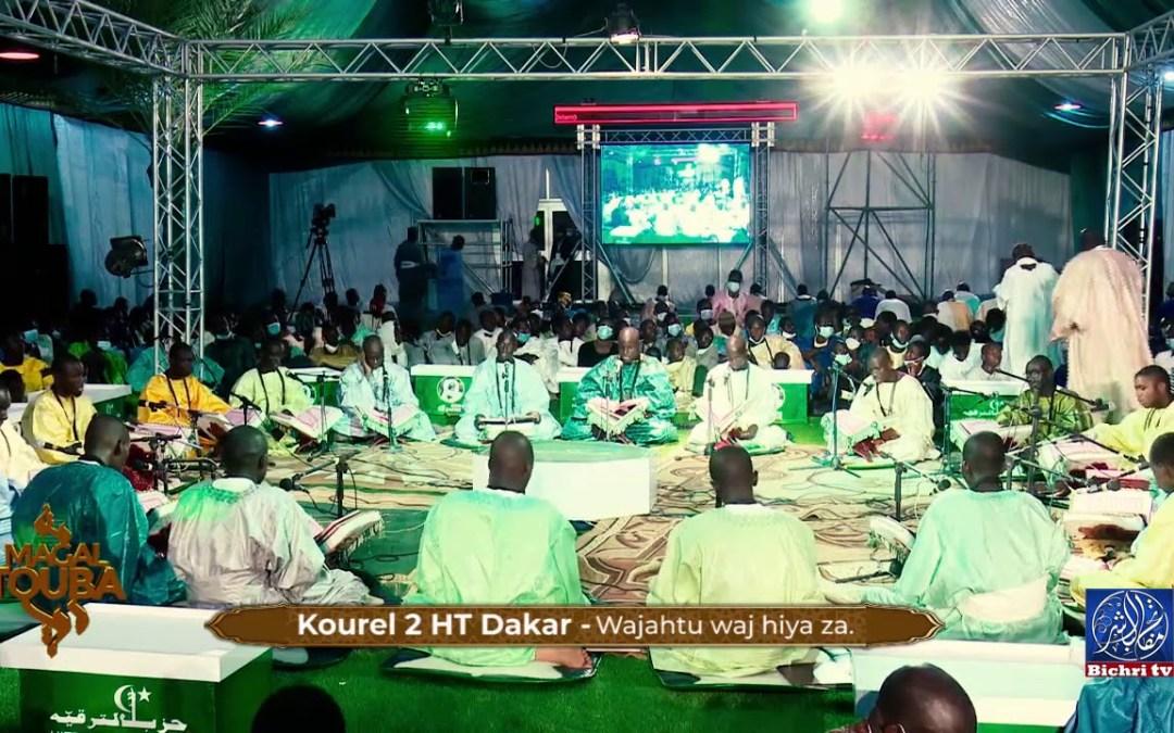 Wajahtu Wajhiyaza   Kourel 2 Hizbut Tarqiyyah Dakar Grand Magal de Touba 2020