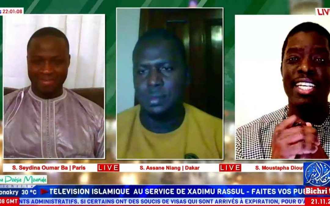 Jotaayu Poesie Mouride | L'invention de S. Assane Niang, talibe Serigne Seydina Limamou