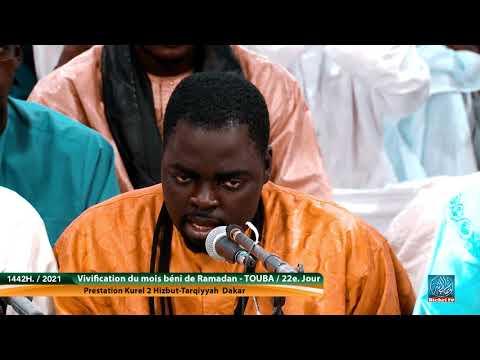 Ala Innani Ousni  Kourel 2 Hizbut Tarqiyyah Dakar   21e. jour Ramadan 2021 / 1442h