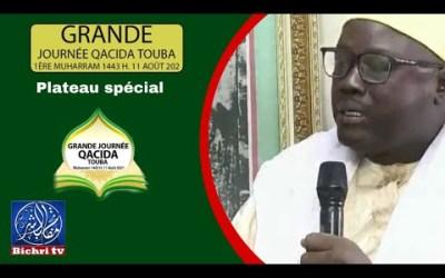 S Ahmadou Toure | waccayu bisu xassida Touba