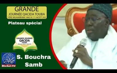 S. Bouchra Sambe kan moy Serigne Touba | waccayu bisu xassida Touba