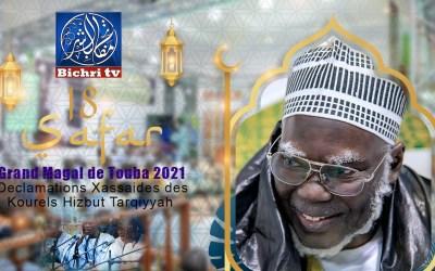 🔴 Grand Magal de Touba 2021: Direct Résidence Cheikhoul Khadim, déclamation Qaca'id kourel Touba