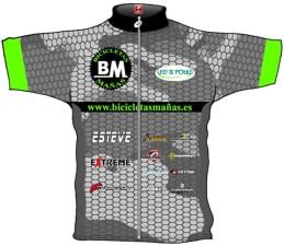 Equipacion corporativa 2016 BM Tienda de venta y reparacion de bicicletas Fulcrum Madrid