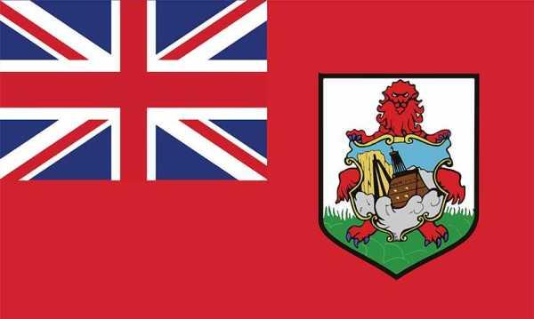 Reinsurance premiums down in Bermuda | Business Insurance