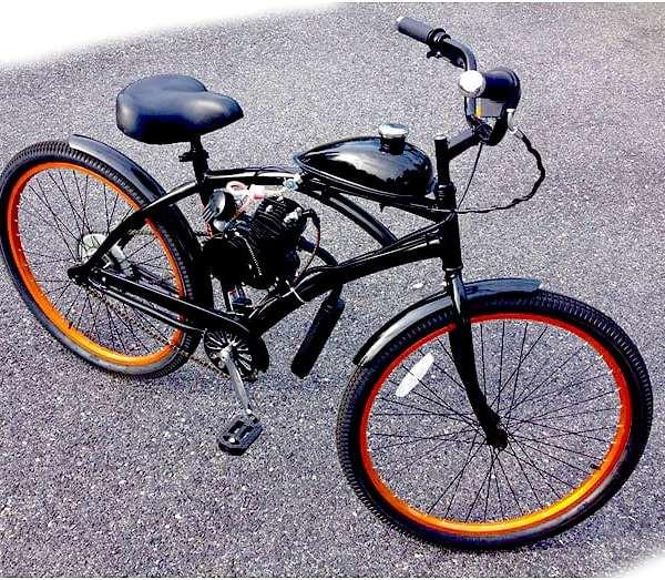 Gibson Motorized Bike Kit