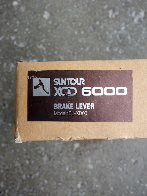 Suntour XCD 6000 brake levers