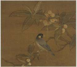Paintings of the Ming Dynasty The Freer Gallery