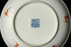 fake qianlong plate