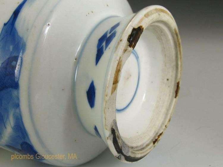 Detail of Blue and White Kangxi foot-rim