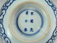 plcombs-Chinese-0561