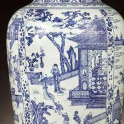 Chinese Shipwreck From Kangxi Period, Bowl Reef