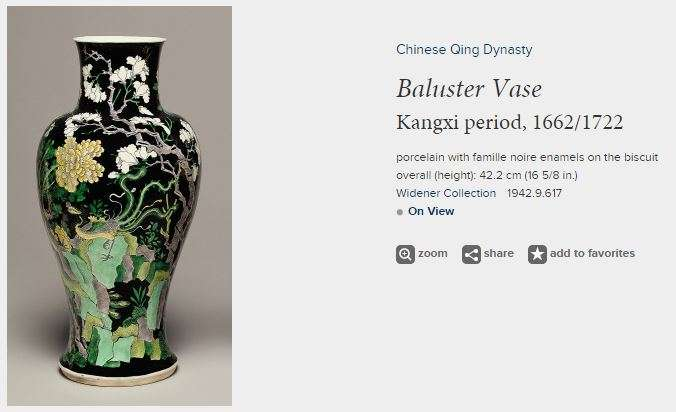 Fine Kangxi Famille noire baluster vase
