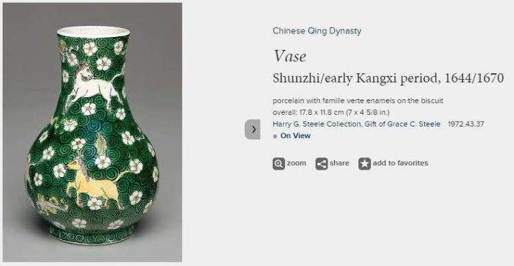 Shunzhi or Kangxi Famille verte vase with horses