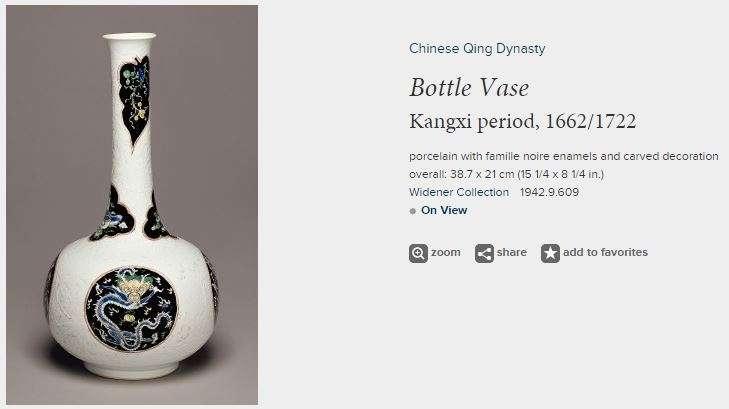 Chinese kangxi period famille Noire bottle vase