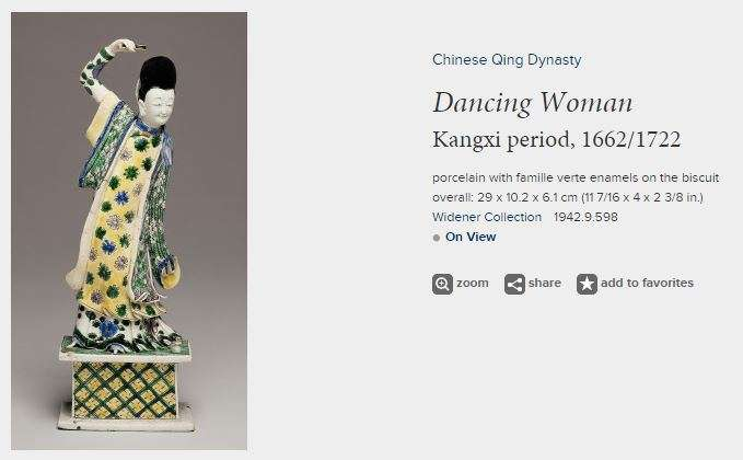 Chinese Kangxi Famille verte Dancing Woman