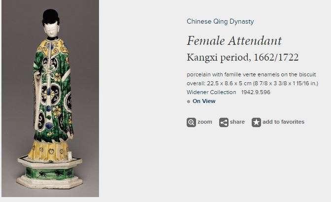 Famille Verte Kangxi period Female Attendant