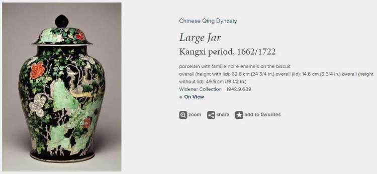 Large Chinese Kangxi Famille Noire Jar