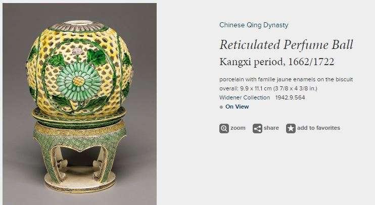 Chinese Kangxi Famille Jaune Perfume Ball