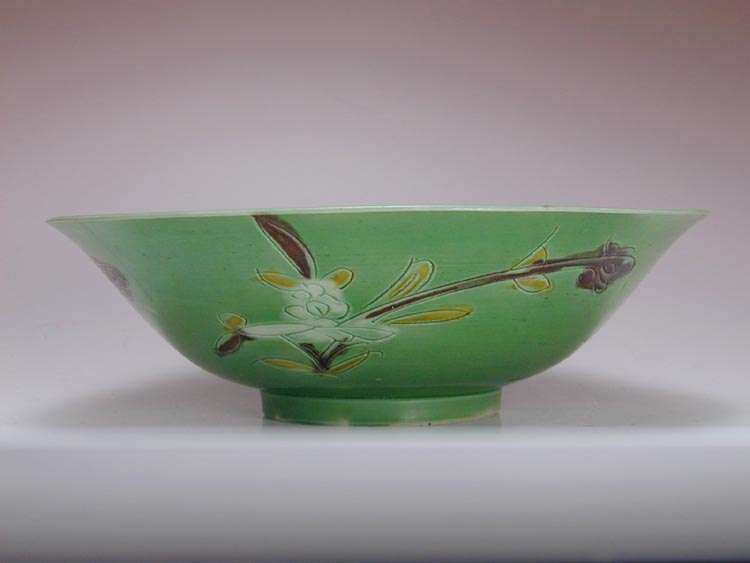 Famille Verte Kangxi Bowl