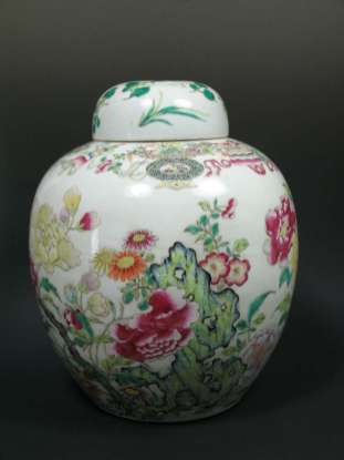19th C. Chinese Famille Rose Ta jar