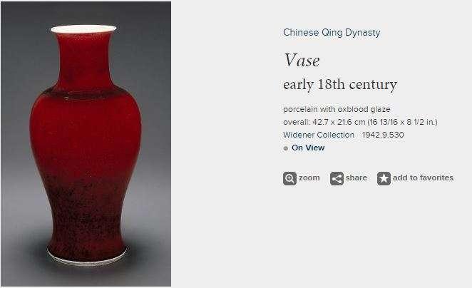Kangxi vase