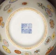 Qianlong Period Famille Rose vase reign mark