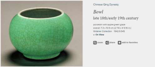 Chinese 19th C. apple green bowl