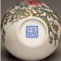 Mark, Chinese Republican vase
