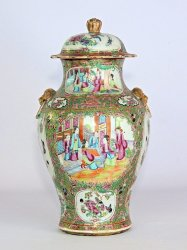 Chinese Rose Mandarin Vase and Cover