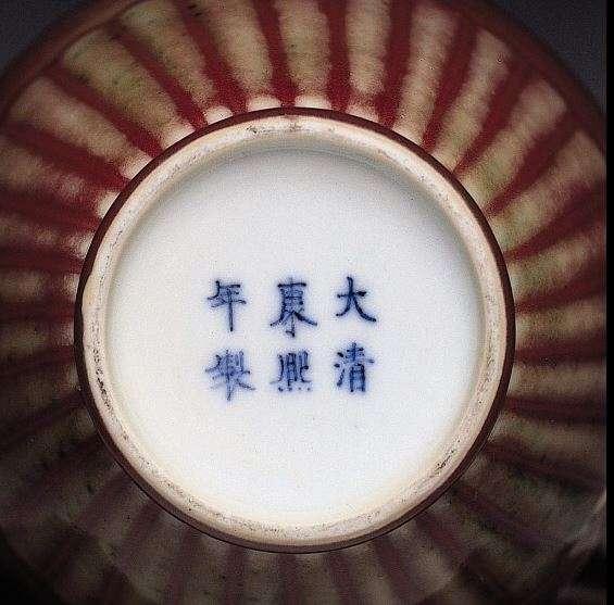 Foot-rim and Kangxi reign mark