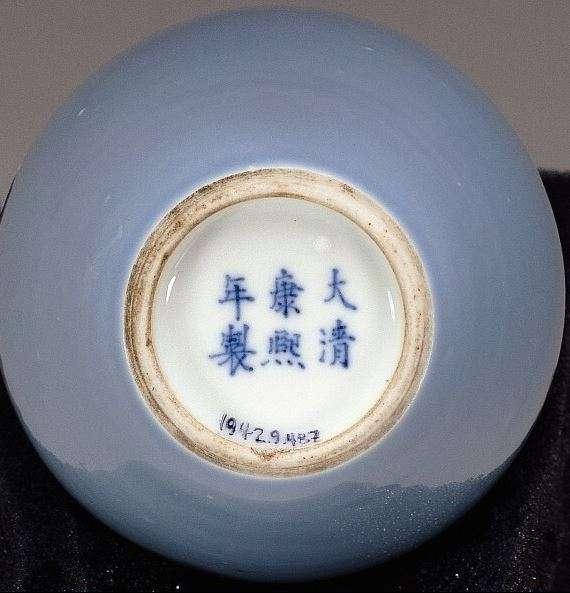 kangxi reign mark Bottle vase