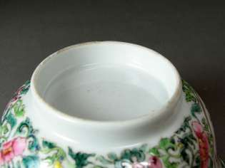 Foot-rim Chinese Yongzheng Enamel Bowl
