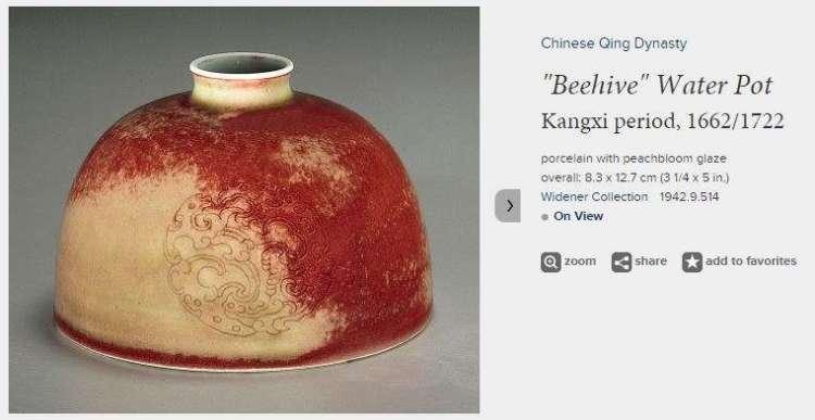 Kangxi Beehive Water Pot