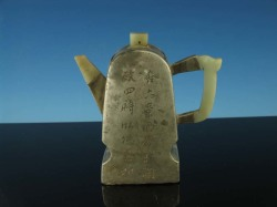 Rare Form Yixing Lined Pewter Teapot