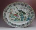 19th C. Chinese Export Platter with Peacock