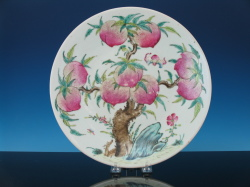 Chinese Famille Rose Peach Plate