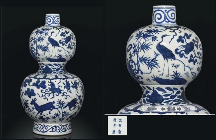 Jiajing Double Gourd vase