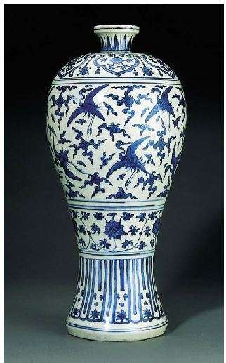 Jiajing Blue and White Crane Meiping vase