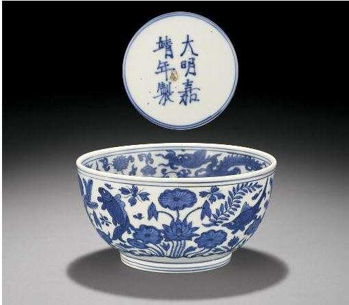 fine jiajing fish bowl mark and period