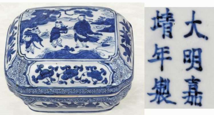 Jiajing Blue and White Porcelain box
