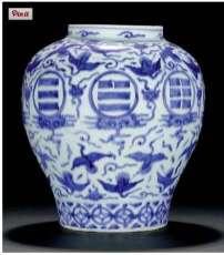 Chinese BLUE-WHITE BALUSTER JAR JIAJING